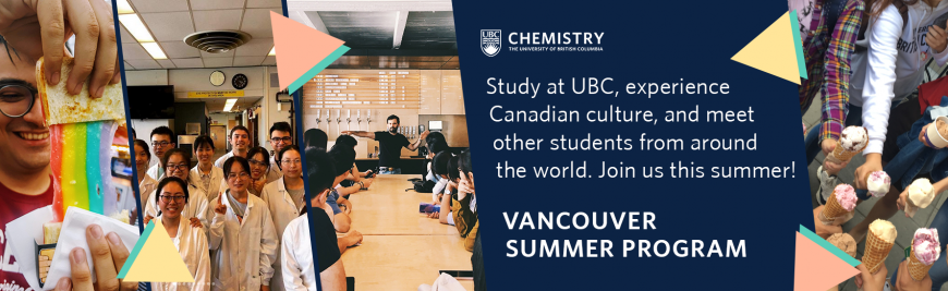 Vancouver Summer Program 2020